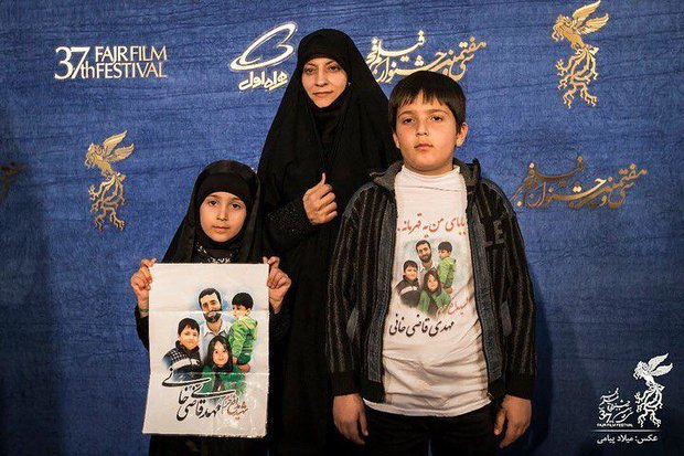 دستنوشته رهبرانقلاب برای «مهمانان متفاوت فرش قرمز جشنواره فجر»