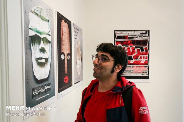 بدء معرض مهرجان فجر الدولي للصور بدورته ال 37