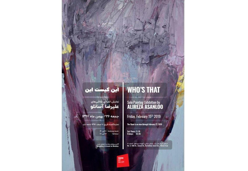 Tehran Gallery To Display Paintings Inspired By Rumi Poetry