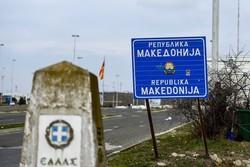 نام کشور مقدونیه رسماً «جمهوری مقدونیه شمالی» شد