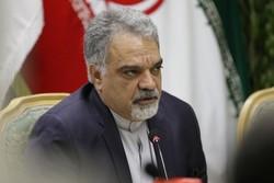 İran'ın Ankara Büyükelçisi'nden Türkiye'ye başsağlığı mesajı