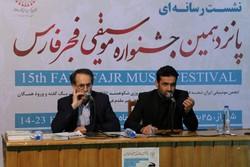 شیراز ۱۰ روز میزبان گروه های موسیقی فجر است