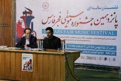 افزایش اماکن اجرای موسیقی در شهر ادب و هنر