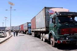 Afghanistan's Farahi border with Iran to be reopened soon