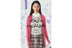 """Bestseller """"To All the Boys I've Loved Before"""" published in Persian"""