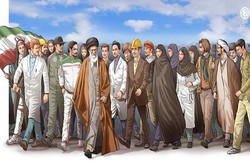 İslam Devrimi Lideri'nin önemli bildirisi yayınlandı