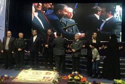 دانشگاه علمی کاربردی لرستان دو عنوان برگزیده کشوری کسب کرد