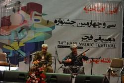 جشنواره موسیقی فجر در کرمانشاه آغاز شد
