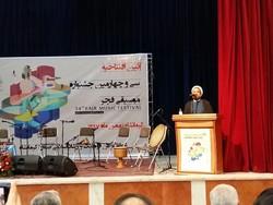 کرمانشاه قطب موسیقی ایران است
