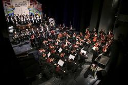 نخستین شب سی و چهارمین جشنواره موسیقی فجر