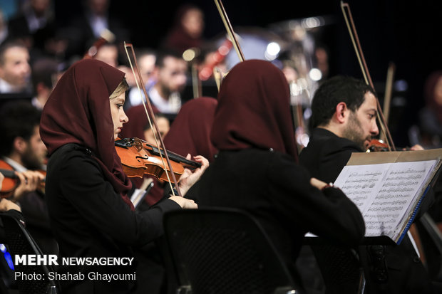 First night of 34th Fajr Music Festival