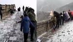 چين میں برف باری کے بعد سیاحوں کی بڑی تعداد دیوار چین پہنچ گئی