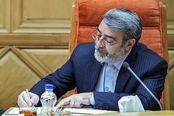 پیام تسلیت وزیر کشور در پی درگذشت آیت الله مومن