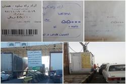آزادراه همدان - تهران راه فقرا و اغنیا را جدا می کند/ خطر در کمین بی پول ها