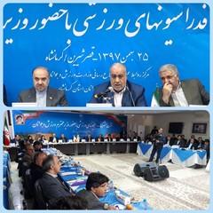 استاندار کرمانشاه از کمک وزرشکاران به زلزلهزدگان تقدیر کرد