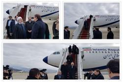 روحاني يصل الى مدينة سوتشي للمشاركة في القمة الثلاثية بنسختها الرابعة