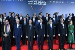 """بدء أعمال مؤتمر """"الأمن والسلام في الشرق الأوسط"""" في وارسو"""