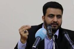 نظام آل خليفة يسعى للحصول على دعم الإستكبار والصهاينة