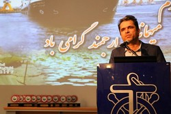 مرکز نوآوری صنایع خلاق در گیلان راهاندازی می شود