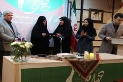 طرح ملی «چهل قلم» در رشت برگزار شد