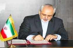 Zarif resigns from his post as Iranian foreign minister