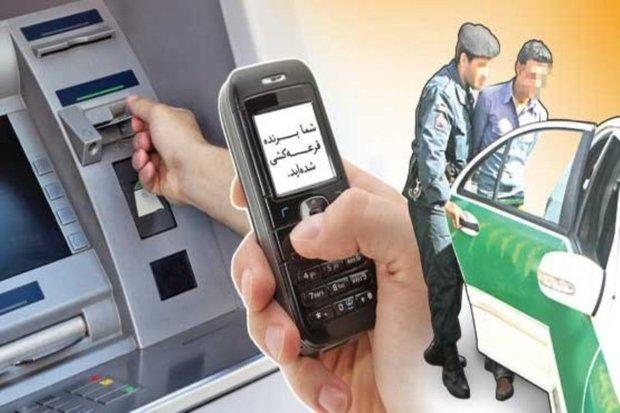 انهدام ۵ باند و دستگیری کلاهبرداران فضای مجازی در زنجان