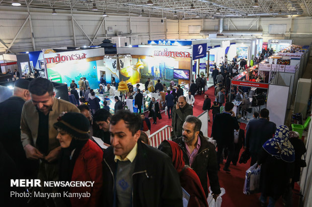 12th Intl. Tourism Exhibition
