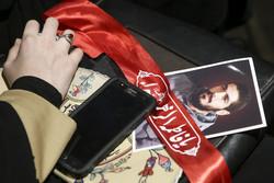 سومین یادواره شهدای مدافع حرم در بهشهر برگزار می شود