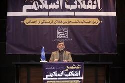 گسترش انقلاب اسلامی یک اتفاق خارج از محاسبه آمریکاییها و غرب است