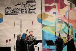 همدردی با قربانیان ترور در «موسیقی فجر»/ خارجیها حرف تازه ندارند