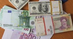 Rial-Euro