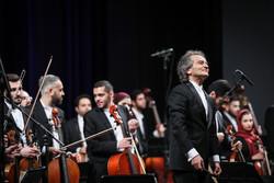 ارکستر سمفونیک تهران سمفونی ۹ بتهوون را اجرا میکند