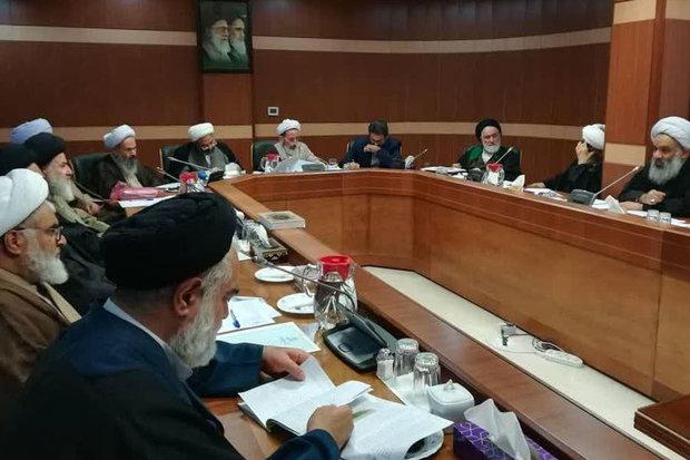حاشیههای جشنواره فیلم فجر در کمیسیونهای مجلس خبرگان بررسی شد