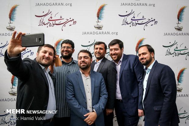 آئین اختتامیه دومین جشنواره ملی جهادگران