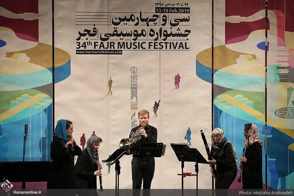 "Danish Athelas takes Carl Nielsen's ""Beautiful Square"" to Fajr"