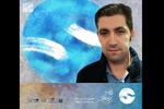 زمان برگزاری مسابقه نمایش رادیویی جشنواره تئاتر فجر اعلام شد