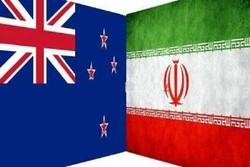 Almanya'da İran-Avustralya ilişkileri değerlendirildi