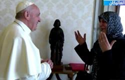 عائلة الامام الصدر تلتقي البابا فرنسيس
