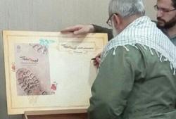 رونمایی از کتاب«آنچه یادم مانده است» با حضور سردار نقدی در تبریز