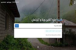 پلتفرم اجاره اقامتگاه در ایران با صدهزار شب اجاره ویلا و اقامتگاه