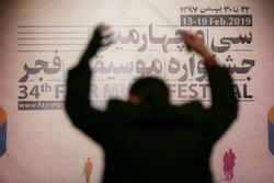 «موسیقی فجر ۳۴» روی میز نقد و بررسی/ آییننامه اصلاح میشود