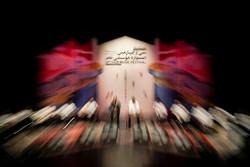 دعوت جشنواره موسیقی فجر از گروههای موسیقی کشورهای خارجی