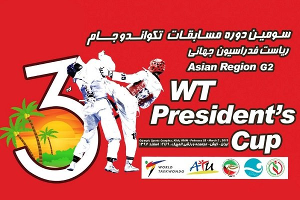 Taekwondokas from 21 countries to participate in Kish's intl. cup