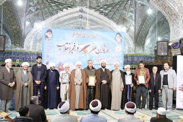 طرح «کاروان عطر قرآن در فجر انقلاب» در گلستان اجرا شد