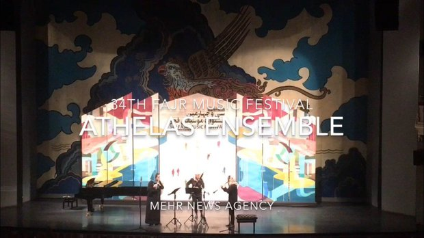 VIDEO: Athelas chamber music performance at Vahdat Hall