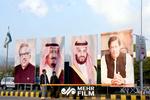 تصاویر استقبال سرد مردم پاکستان از بن سلمان