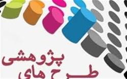 اجرای طرح پژوهشی در ارتباط با روشهای درمانی سرطان معده در اصفهان