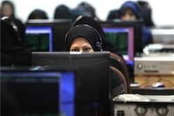 کارگاه توانمندسازی زنان با ظرفیتهای فناوری اطلاعات برگزار شد