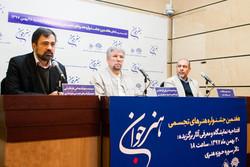 جزئیات جشنواره تجسمی «هنر جوان» تشریح شد/ شناسایی هنرمندان مستعد