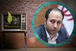 مهلت رای دهی بخش مردمی جشنواره «جام جم» تا پایان هفته